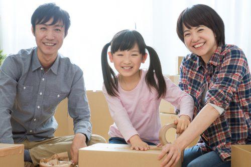 転勤・住み替えで空き家オーナーになったときの有効活用法を紹介!